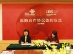 联通国际公司与国际商业结算控股公司签署战略合作协议