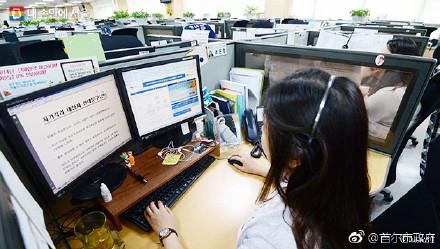 120茶山呼叫中心解答你在首尔遇到的疑难