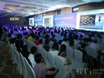 2017大华股份品牌巡展亮相内蒙 与行业共建产业新生态