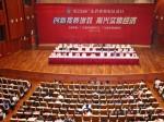 """迪威视讯连续七年获评""""5A级诚信示范企业""""称号"""