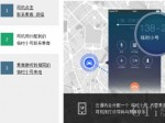 容联推虚拟中间号、保护5大行业通话安全