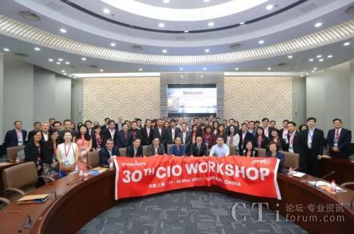 CIO Workshop代表团与小i机器人交流分享