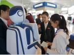 中国电信智能客服机器人首度在北京营业厅亮相