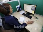 阿斯塔纳世博会正式启动统一呼叫中心