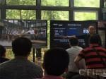 随锐科技:视频通信云会议成为大连传统制造业CIO上云首选