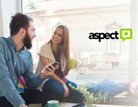 Aspect CXP 17增强联络中心非凡的自助服务体验