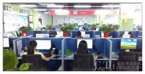 长虹空调用户服务部高温慰问呼叫中心一线员工