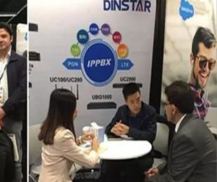 鼎信通达与上百家通信厂商玩转ITW2017全球电信周