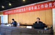 华平视频会议助力基层政务进乡镇