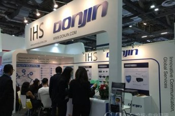 东进携手IHS重磅出击CommunicAsia 2017