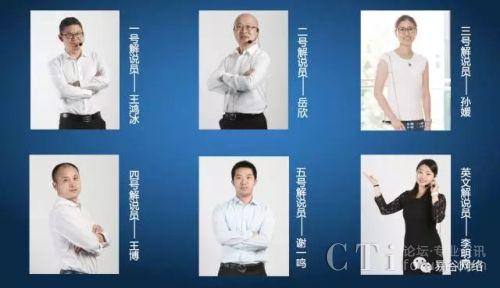 易谷智慧联络体验中心迎来首批体验客户