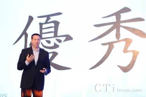 Genesys 2017 上海 G-SUMMIT客户体验大会成功举办