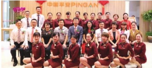 湖南平安人寿新智享客服中心团队风采。