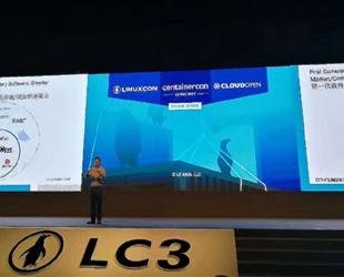 LinuxCon首度来华、中国Linux融入开源社区