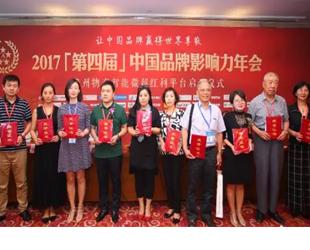 云之讯荣膺中国云通讯十大发展潜力品牌大奖