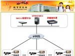 华为课联网 助力广州南沙区实现教育协调发展