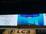 LinuxCon首度来华,中国Linux融入开源社区