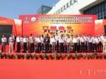安正科技亮相2017第六届中国国防信息化装备与技术展览会