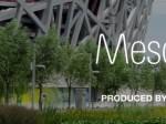 MesosCon Asia 2017开幕在即 共建容器开源生态