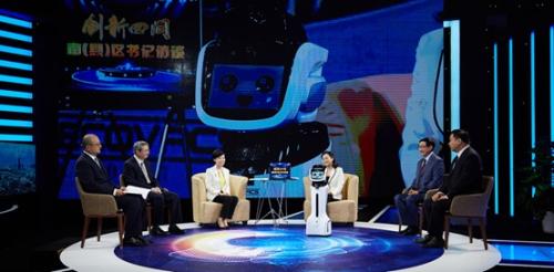 科沃斯董事长钱东奇携机器人旺宝参与节目录制