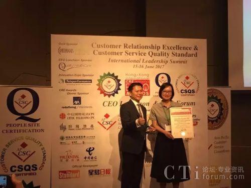 左一为APCSC主席Jason Chu,右一为Teleperformance互联企信代表Veronique女士