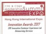 Teleperformance互联企信荣获香港博览会创新奖