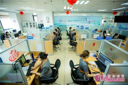 揭秘青岛航空公司呼叫中心 聆听最美的声音