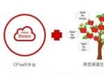 长虹佳华推通讯PaaS平台、构建新型渠道生态环境