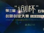 汉隆科技助力南京软件谷科创城企业通信升级