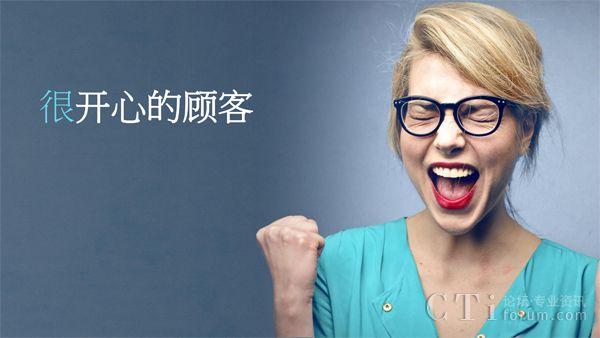 Genesys亚太区高级副总裁《喜悦的客户,成功的历程》