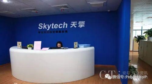 Polylink助力上海天擎打造呼叫中心服务金字招牌