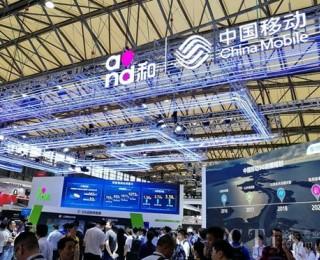 华为携手中国移动亮相2017年世界移动大会上海