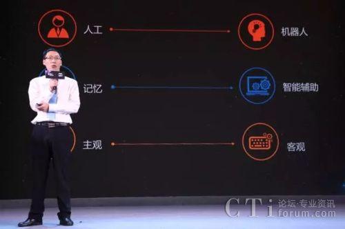 远传技术客服产品部总监唐积才