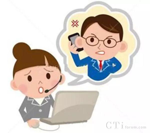 """呼叫中心""""聊技""""之投诉沟通的最高境界(上)"""
