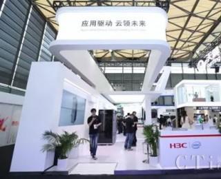 首秀MWC上海 新华三重磅推出电信级云平台