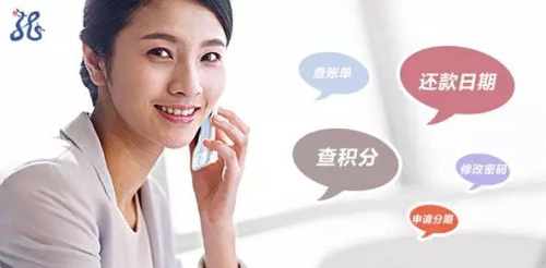 捷通华声为民生银行搭建智能语音导航系统