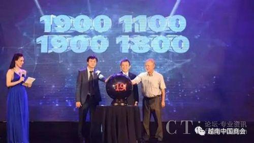 越南国家航空公司24小时客服中心正式开业