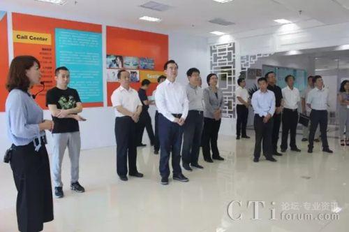 河北省副省长莅临承德华唐服务外包产业园调研指导