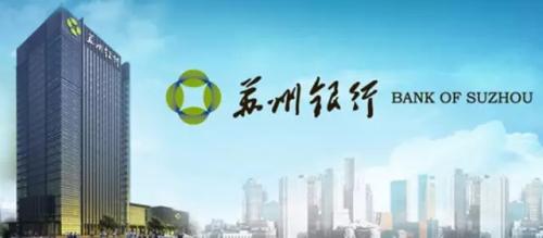 灵云智能语音导航系统成功服务苏州银行