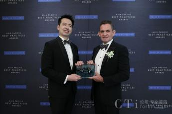 Genesys荣获亚太地区年度最佳客户联络平台提供商大奖