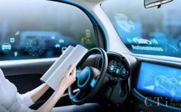有了具有自我意识的汽车,谁还需要汽车手册?