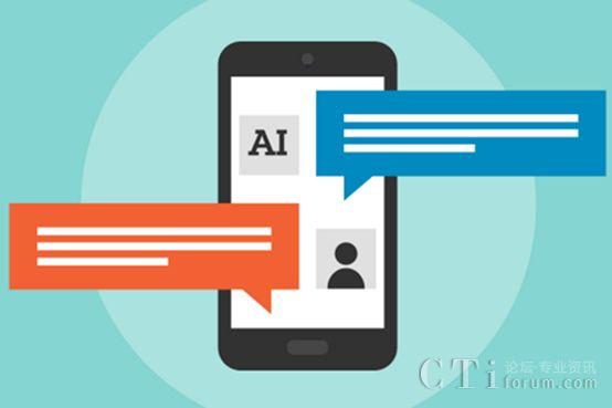人类而不是聊天机器人掌握客户忠诚度的关键