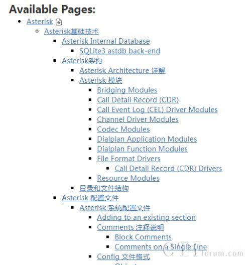 Asterisk-12唯一中文技术手册正式发布- 国内- CTI论坛-中国领先的ICT行业网站