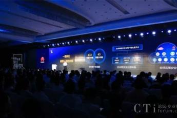 齐聚北京 华为云携手灵云人工智能预见产业未来