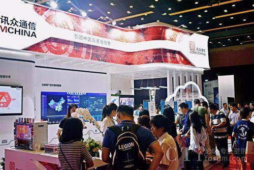 图为中国互联网大会讯众通信展台