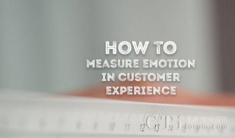 如何在客户体验中测量情绪?