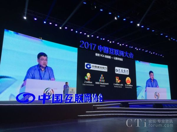 小i机器人CEO朱频频:人工智能领域创业要三思商业价值