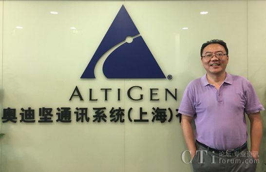 图:奥迪坚通讯系统(上海)有限公司技术总监强雄飞