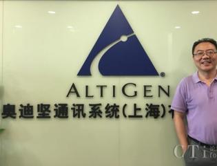 专访奥迪坚技术总监强雄飞:技术传承与应用革新并举