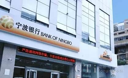 """宁波银行再度携手远传技术,实现视听结合质检""""神享受"""""""